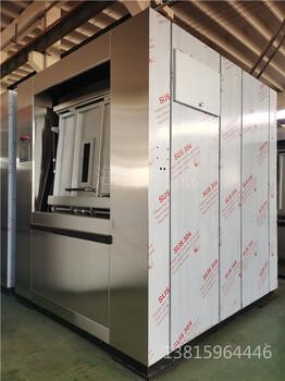 杭州隔離式洗脫機-隔離式洗滌脫水機,洗滌機械設備價格