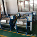 金华工业洗衣机优质服务,服装水洗机