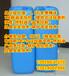 江苏南京醇基燃料配方添加剂环保油乳化剂工业锅炉甲醇燃料助燃剂