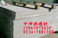 福州LOFT复式楼层板厂家搅活互联网这锅汤