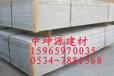 福州LOFT复式楼层板厂家市场遭遇急转弯