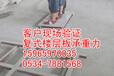 桂林loft钢结构楼层板厂家积极扩大内需