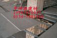 福州loft钢结构楼层板厂家纷纷谋求实力