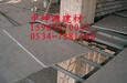 兰州loft复式阁楼板厂家为客户带来完美建筑体验