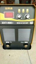 发电机专用焊机ZX7-400T图片