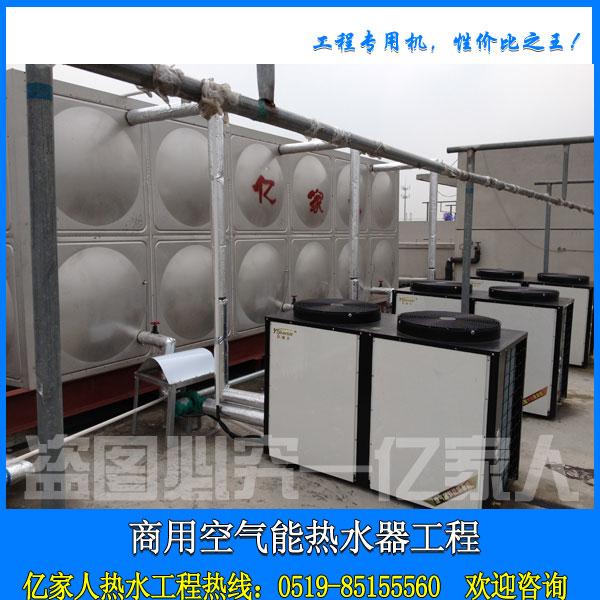盐城镇江空气能热泵厂家有哪些?