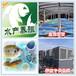 億家人工廠化養殖水池加熱設備(空氣能恒溫熱泵)
