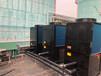億家人高溫熱泵熱水設備給反應釜進行加熱