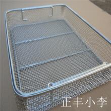 正豐可定制尺寸籃筐生產異形清洗網籃不銹鋼筐子圖片