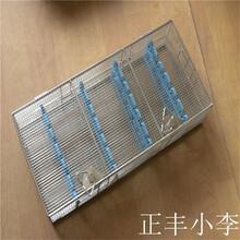 雙層金屬網筐耐高溫器械籃筐可定制內窺鏡消毒筐圖片