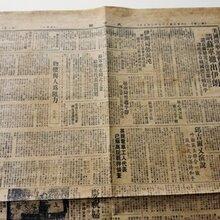 乌鲁木齐省市博物馆文物复制展品图片