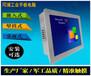 10.4寸工控平板电脑,工控一体机,工业显示器