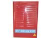 陕西七氟丙烷灭火、西安气溶胶灭火专用GST-LD-8317气体喷洒指示灯