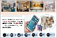 黑龙江佳木斯家庭背景音乐系统价格