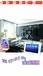 哈尔滨智能家居公司_哈尔滨专业背景音乐系统设计