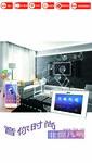 南阳智能家居_家庭背景音乐系统_背景音乐设备图片