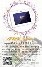 杭州背景音乐系统哪个牌子的好