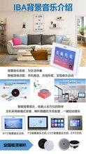 徐州智能家居家庭背景音樂系統