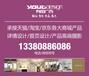 中山电商平台产品首页设计,宝贝详情设计,高端产品摄影