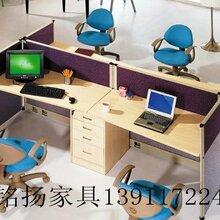 北京办公家具_北京办公桌椅_北京办公家具厂家