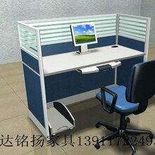 北京办公桌定做定做办公桌折叠桌定做家具定做公司