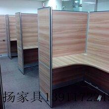 办公桌定制北京定做文件柜生产沙发定做家具会议桌订做