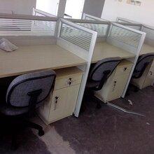 北京工位定做北京屏风办公桌定做公司