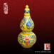 葫芦瓶药罐高档个性化葫芦瓶陶瓷药罐