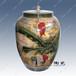 药材包装罐设计