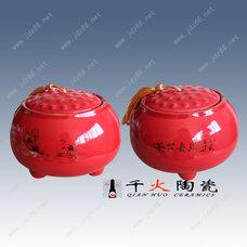陶瓷食品罐,陶瓷茶叶罐,陶瓷密封罐,陶瓷罐定制