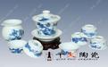 陶瓷功夫茶具茶具礼品可印图片陶瓷厂家
