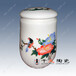 陶瓷罐子茶葉罐禮品罐定制廠家