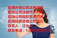 2017年深圳基金管理人备案条件及费用