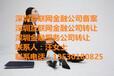 2017年深圳基金公司轉讓條件及費用證券基金審批條件