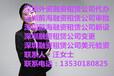 2017年深圳融?#39318;?#36161;公司转让时间及费用