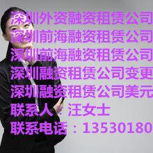 2017年深圳珠海横琴基金公司注册税收