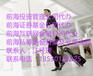 如何申請辦理深圳基金公司注冊條件p外資公司注冊條件