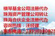 前海商業保理公司辦理要求p商業保理公司出售條件