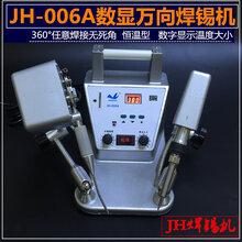 自动焊锡机耐高温可调节功能电烙铁套装送锡脚踏式出锡器图片