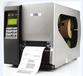 江苏南京TSC条码打印机TSC344MPRO厂家促销