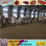 猪血豆腐生产线,猪血豆腐生产线设备厂家图片
