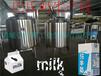 乳品生產設備巴氏滅菌機廠家大型巴氏鮮奶生產線價格