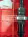 德国HASCO模具标准件,Z169,模具紧固件