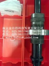 德国HASCO模具标准件,Z1161-1,5,模具紧固件