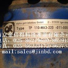 德国ALPHA齿轮箱,TP110-MA3-220-011-000,减速机