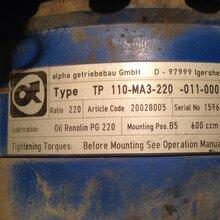 德国ALPHA齿轮箱,TP110-MA3-220-011-000,电机