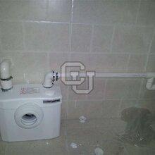 地下室排水SFA污水提升器--升利体图片