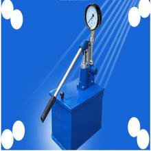 地暖试压泵专用硫化机专用图片