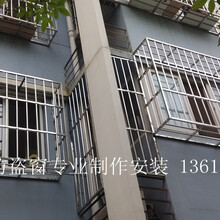北京朝阳望京定做安装防盗窗不锈钢阳台护栏防护网图片