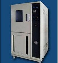 上海步入式高低温试验箱价格